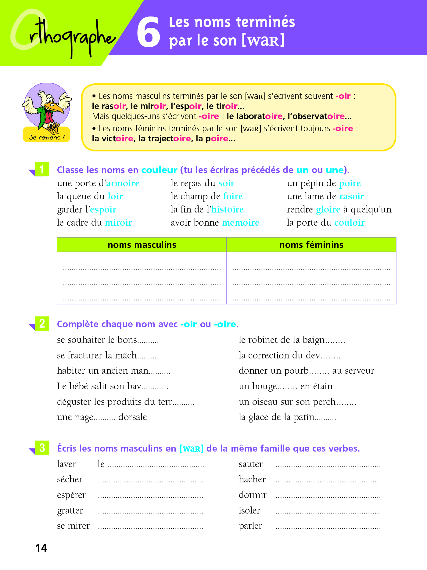 Cahier Bled Exercices D Orthographe Cm1 Hachette Education Famille Eleves Etudiants