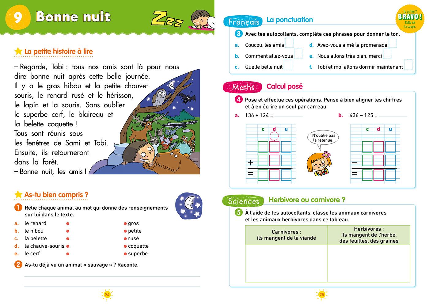 Cahier de vacances Sami et Julie Du CE1 au CE2   Hachette ...