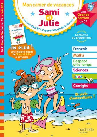 Cahier de vacances 2020 Sami et Julie Je me prépare au CP