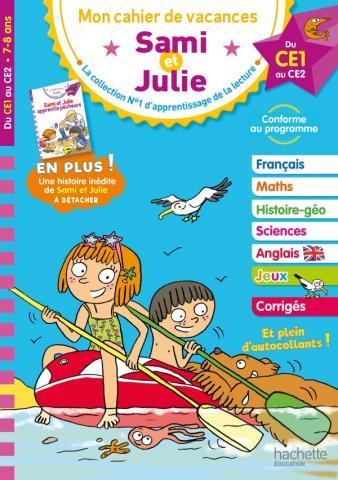 Sami et Julie - Du CE1 au CE2 - Cahier de vacances 2021