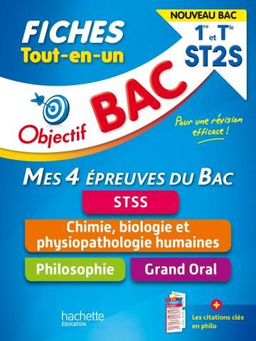 Objectif BAC Fiches Tout-en-un 1re et Term ST2S  - Nouveaux programmes